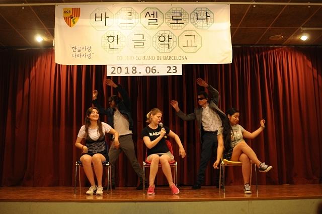 한글학교 종강식 0623  (3).JPG