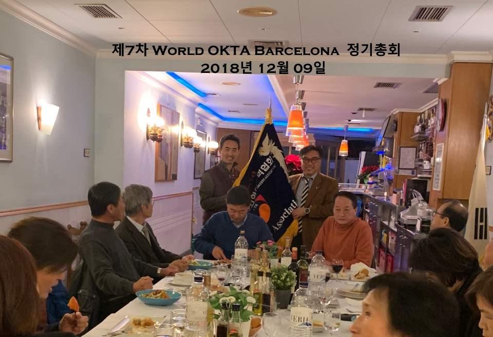 KakaoTalk_Photo_2018-12-10-14-32-07.jpeg