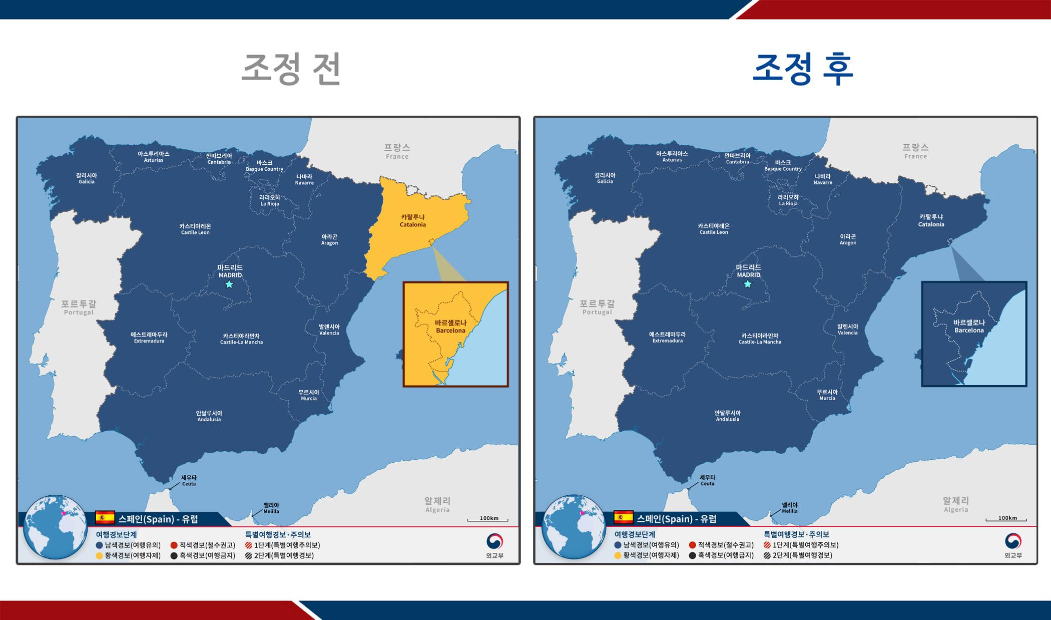 스페인 여행경보 발령 현황(지도).jpg